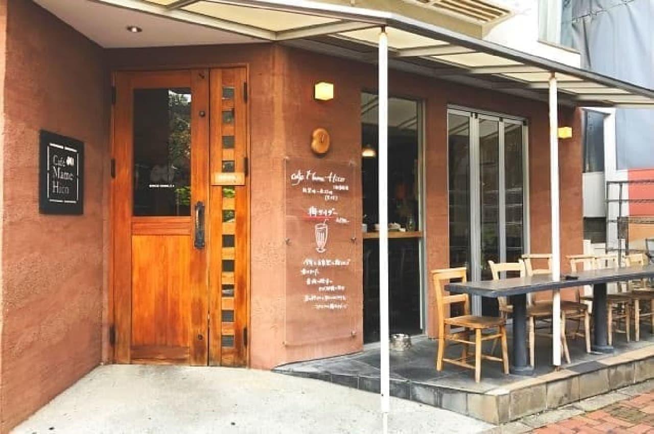 カフェ マメヒコ三軒茶屋店