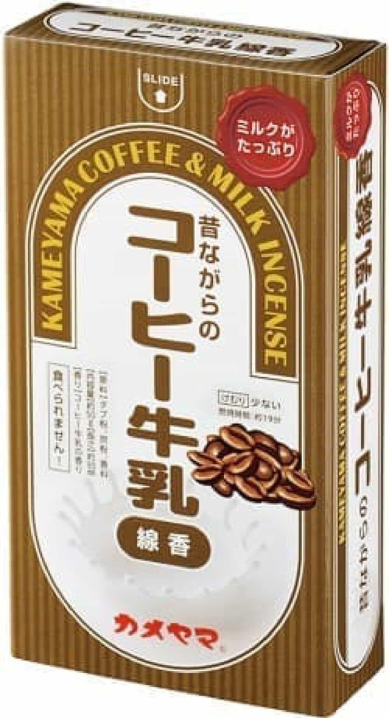 """""""コーヒー牛乳""""の香りのお線香「コーヒー牛乳 ミニ寸線香」"""