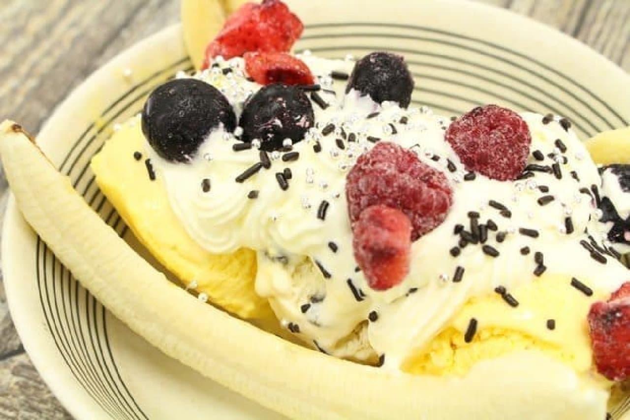 banana split バナナスプリット