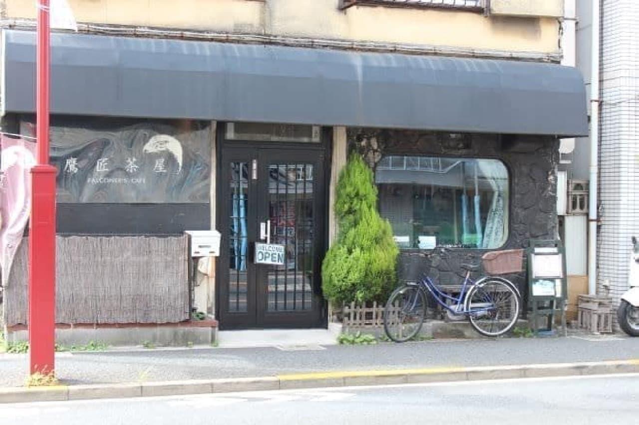 「鷹匠茶屋」は、鷹匠が運営する鷹カフェ