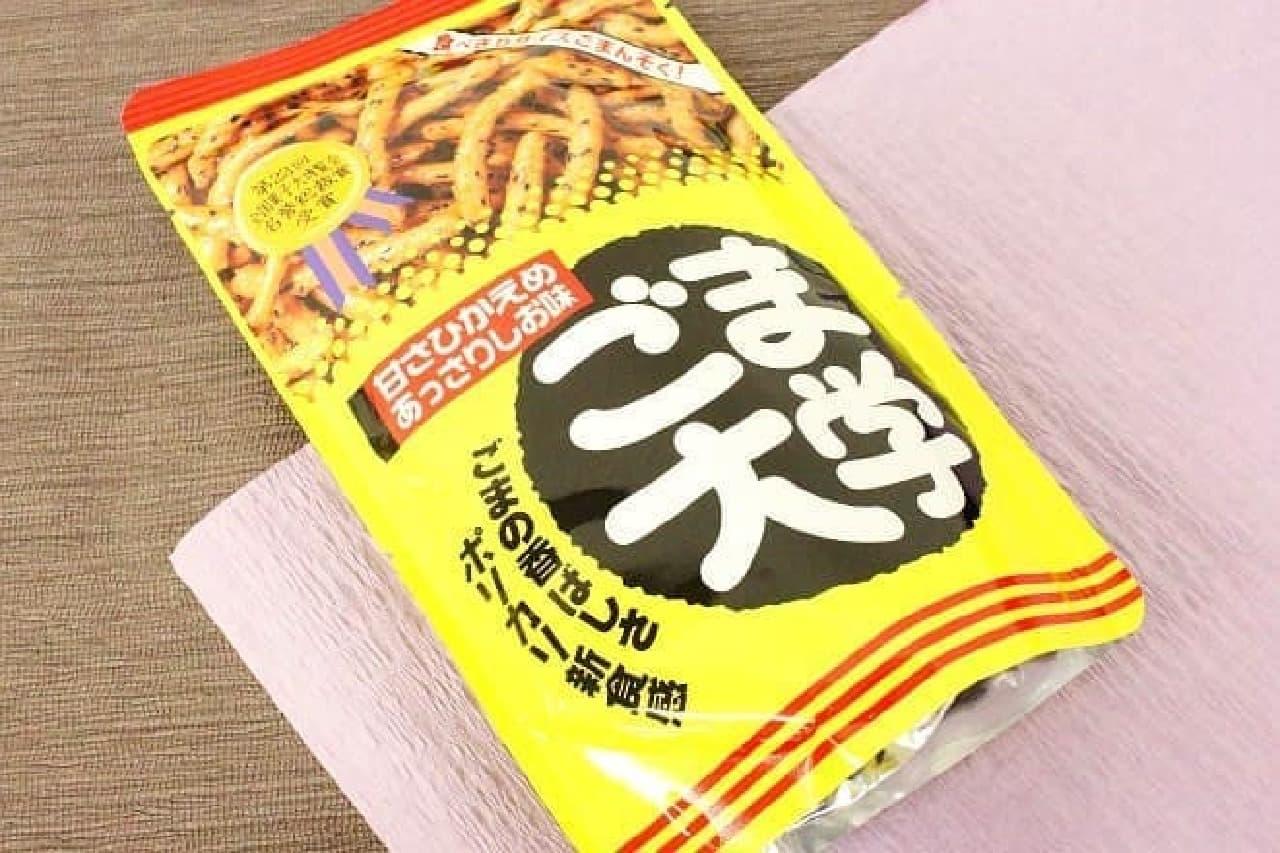 旭製菓「ごま大学」