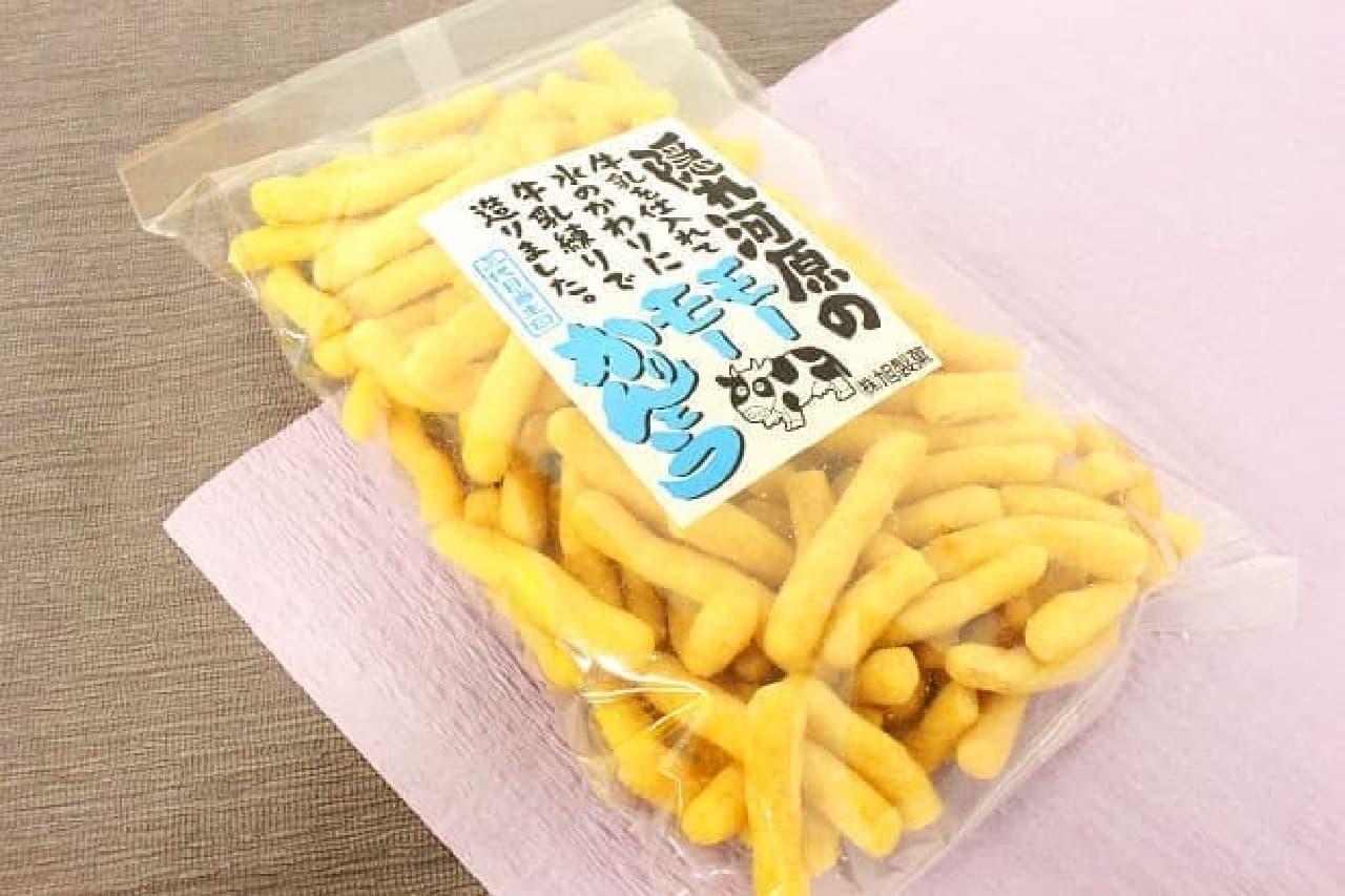 旭製菓「モーモーかりんとう」