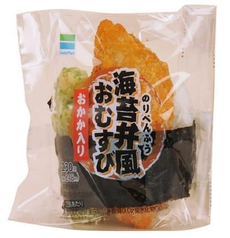 ファミリーマート「海苔弁風おむすび」
