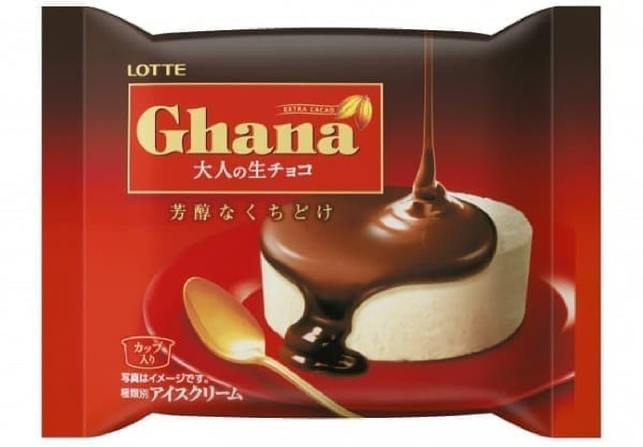 ロッテ「ガーナ大人の生チョコ」