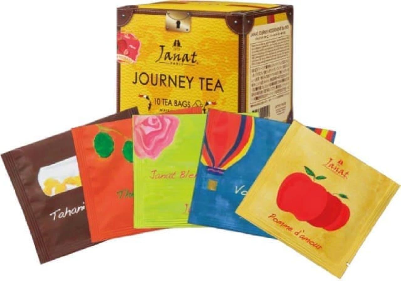 カルディ「紅茶の日バッグ」