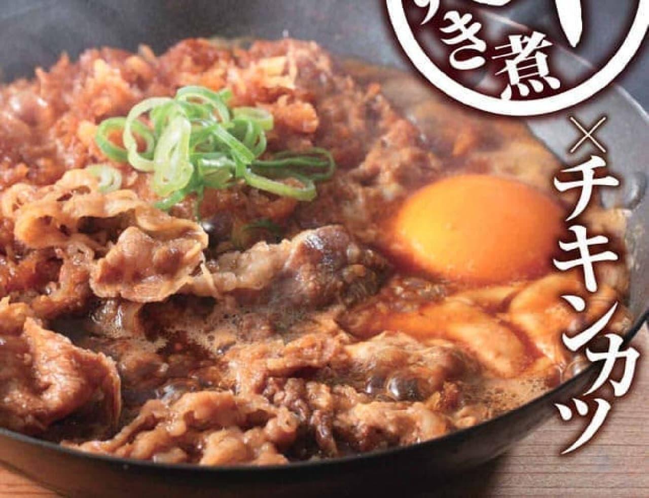 チキンカツの牛すき丼