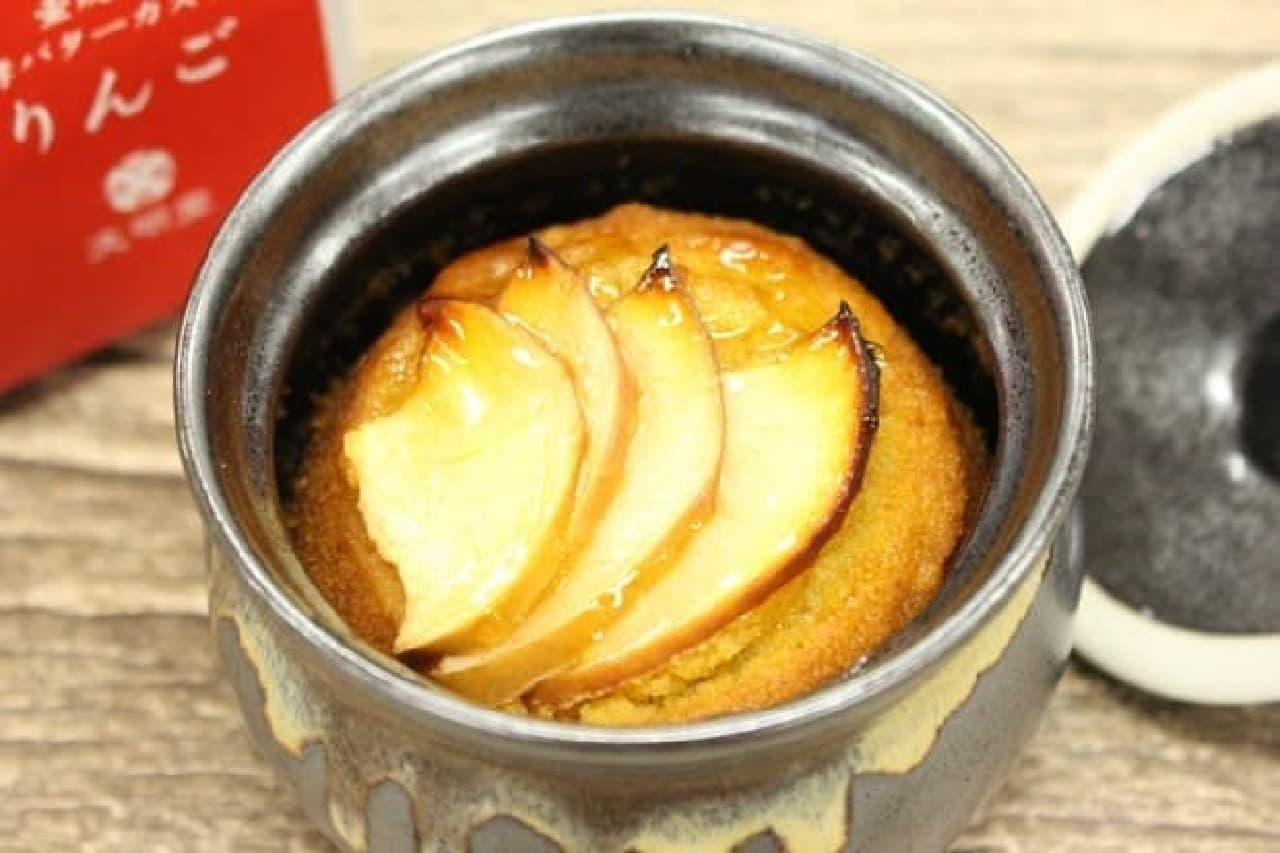 文明堂 壺焼き発酵バターカステラ