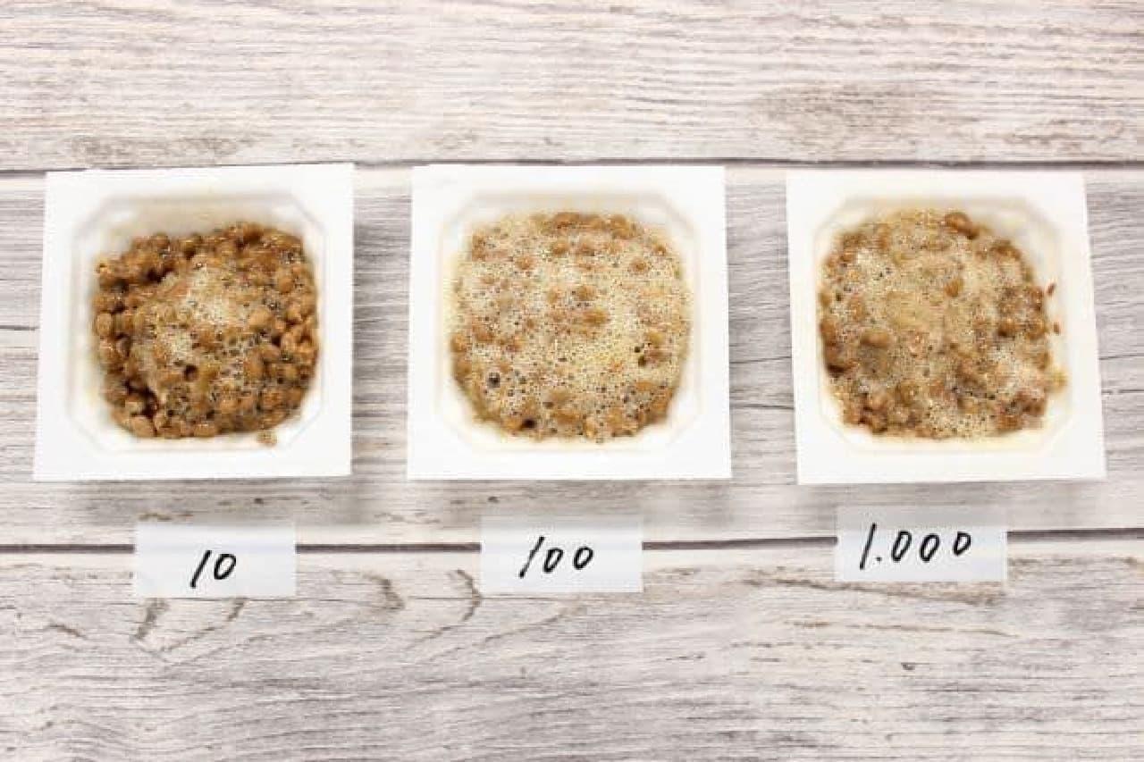 左から10回、100回、1,000回混ぜた納豆