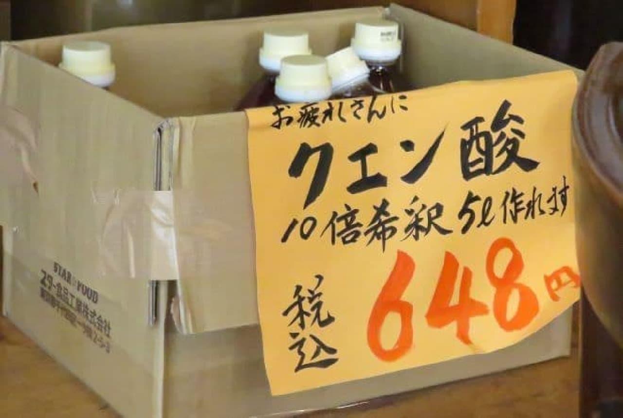 「ドリームコーヒー(Dream Coffee)」で販売されている商品