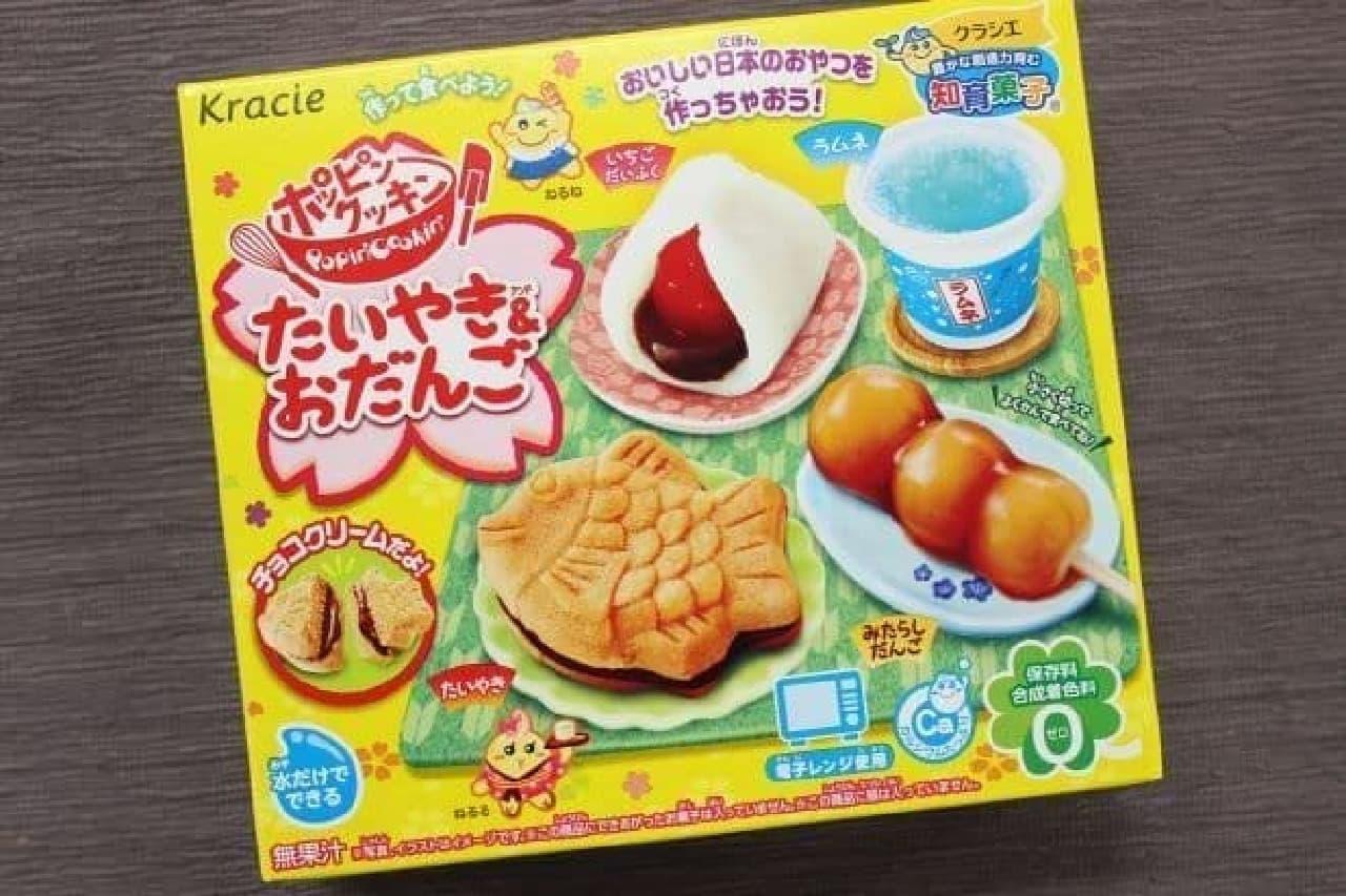 ポッピンクッキン・シリーズ「たいやき&おだんご」