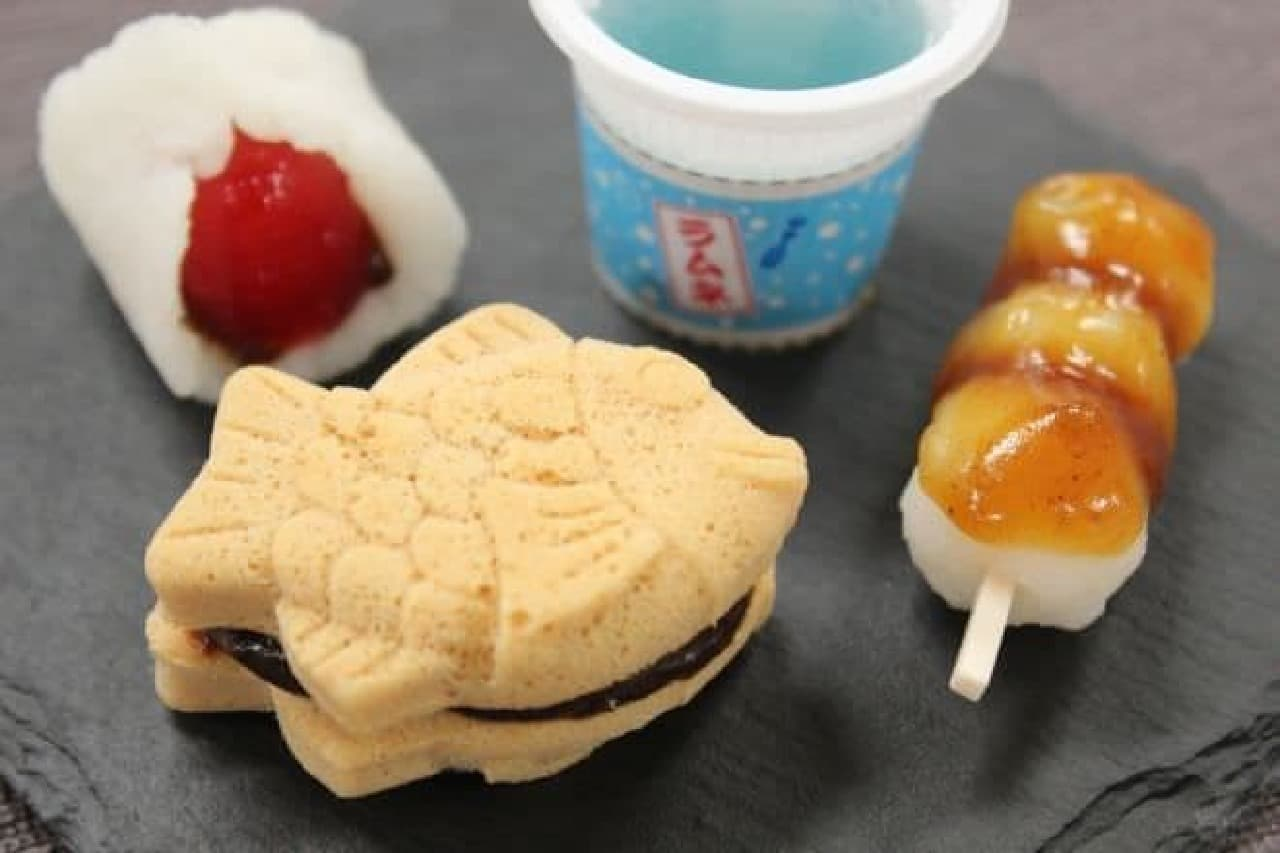 ポッピンクッキン・シリーズ「たいやき&おだんご」の完成品