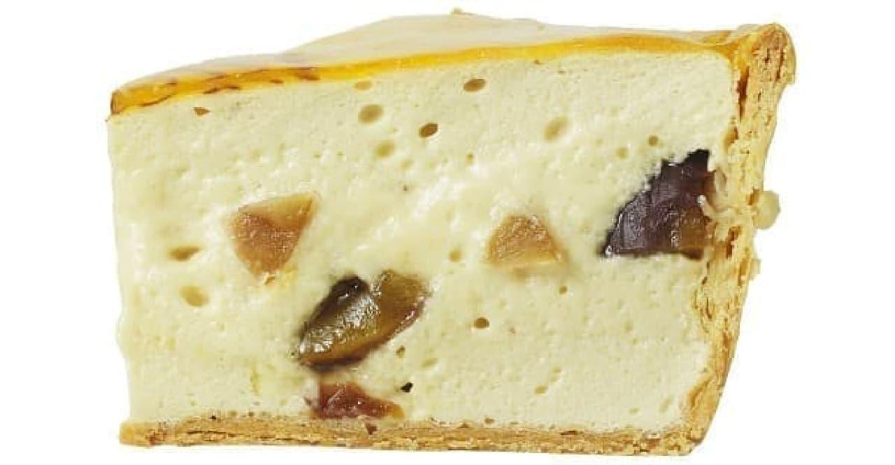 焼きたてチーズタルト専門店PABLO「焼きたてマロンチーズタルト」