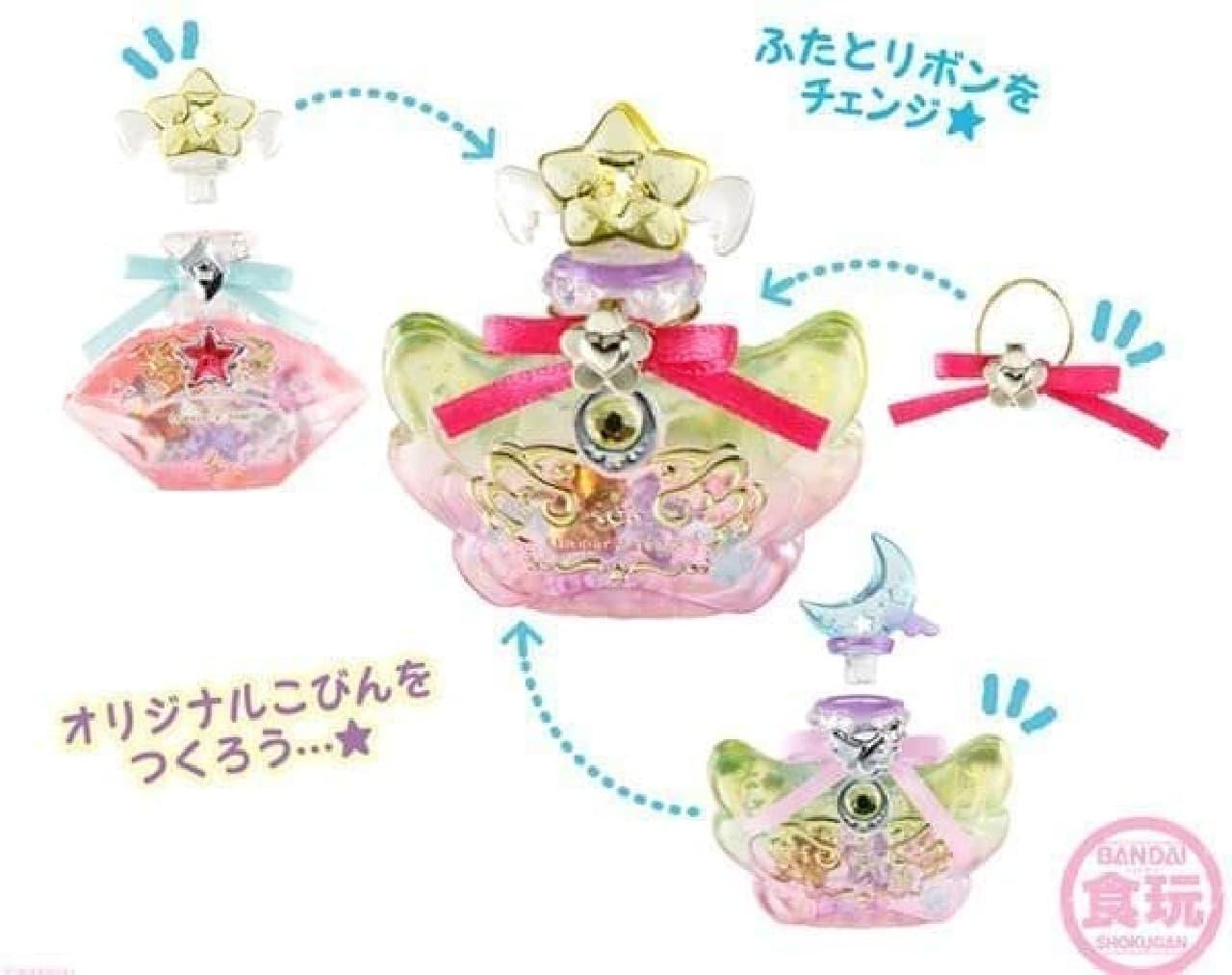 """「星のこびん」は、カラフルで大小様々なサイズの""""星のしずく""""が入った小瓶の食玩"""