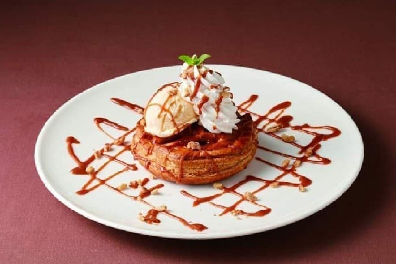 ジョナサン「林檎とカスタードのホットアップルパイ キャラメルナッツ」
