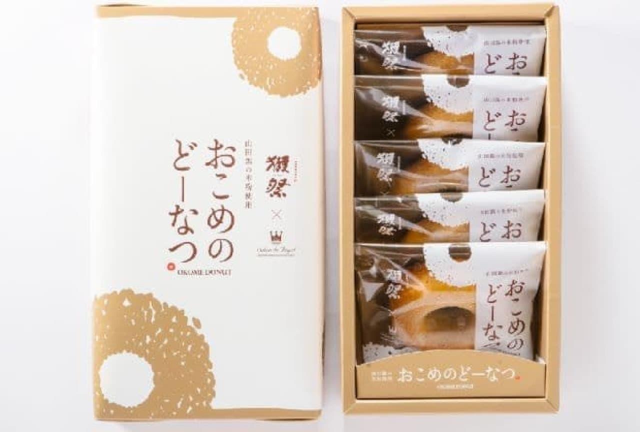 「おこめのどーなつ」は、旭酒造の「獺祭」を造る際に出る山田錦の米粉が使用されたドーナツ