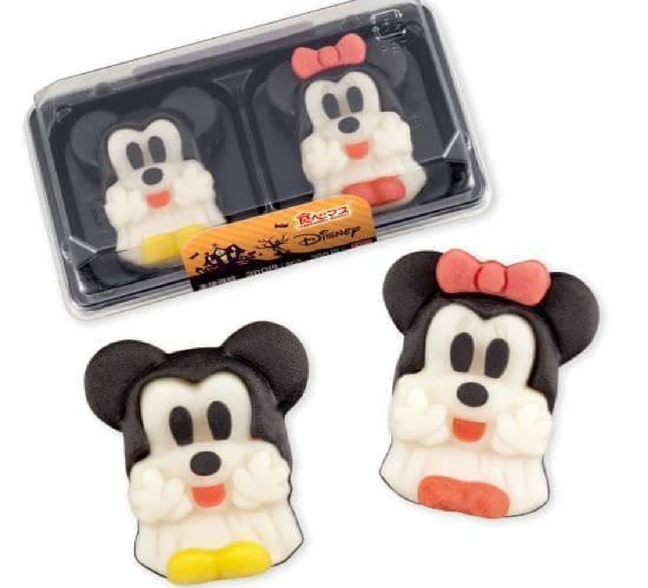 「食べマス Disneyハロウィン」は、ミッキーたちが白の布を纏いお化けに仮装した姿をデザインした和菓子