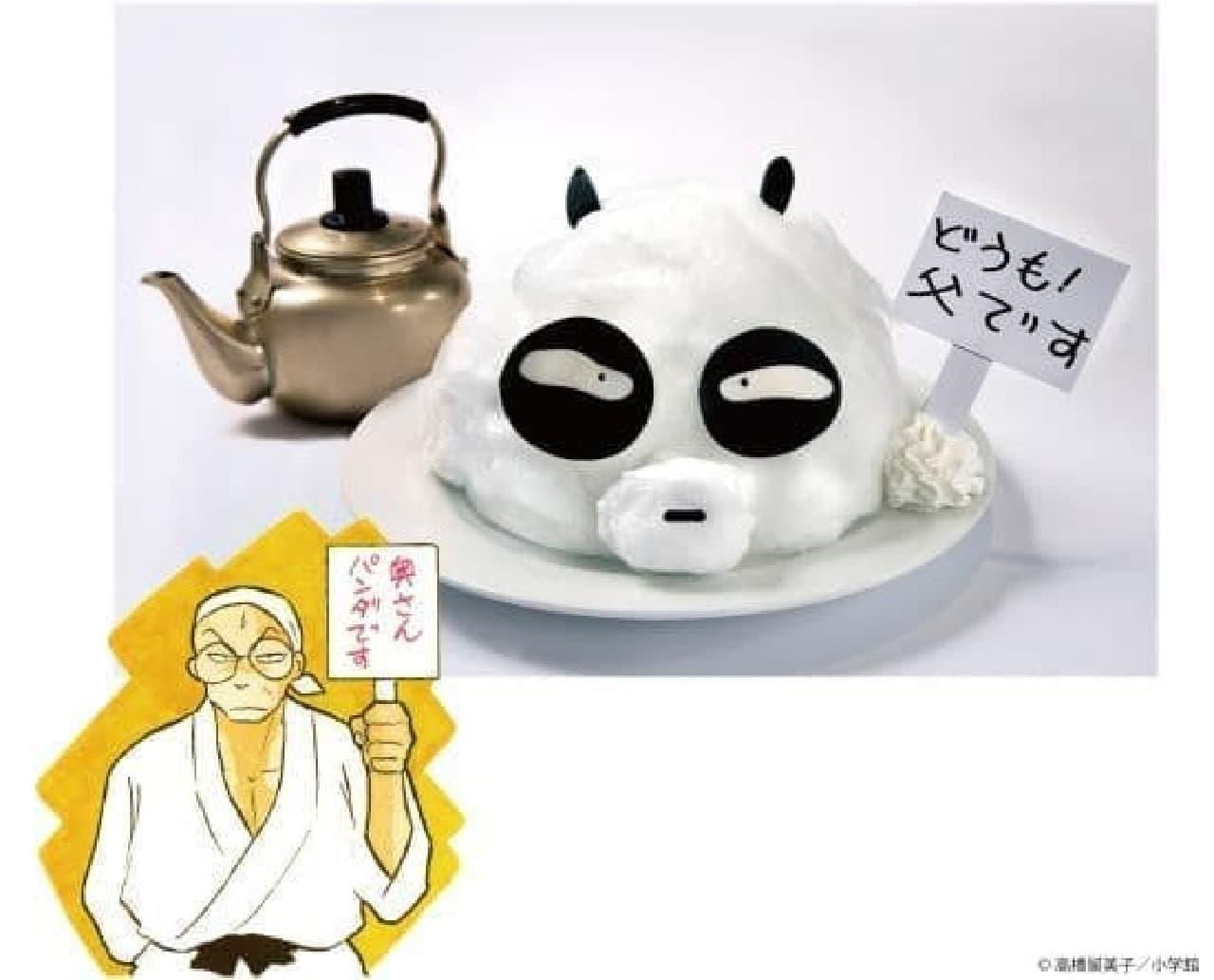 「早乙女玄馬の和風甘味プレート」は、綿菓子でできた玄馬(パンダ)をほうじ茶で溶かすと和風の甘味が楽しめるデザートプレート