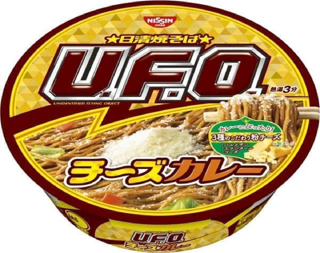 日清食品「日清焼そばU.F.O. チーズカレー」