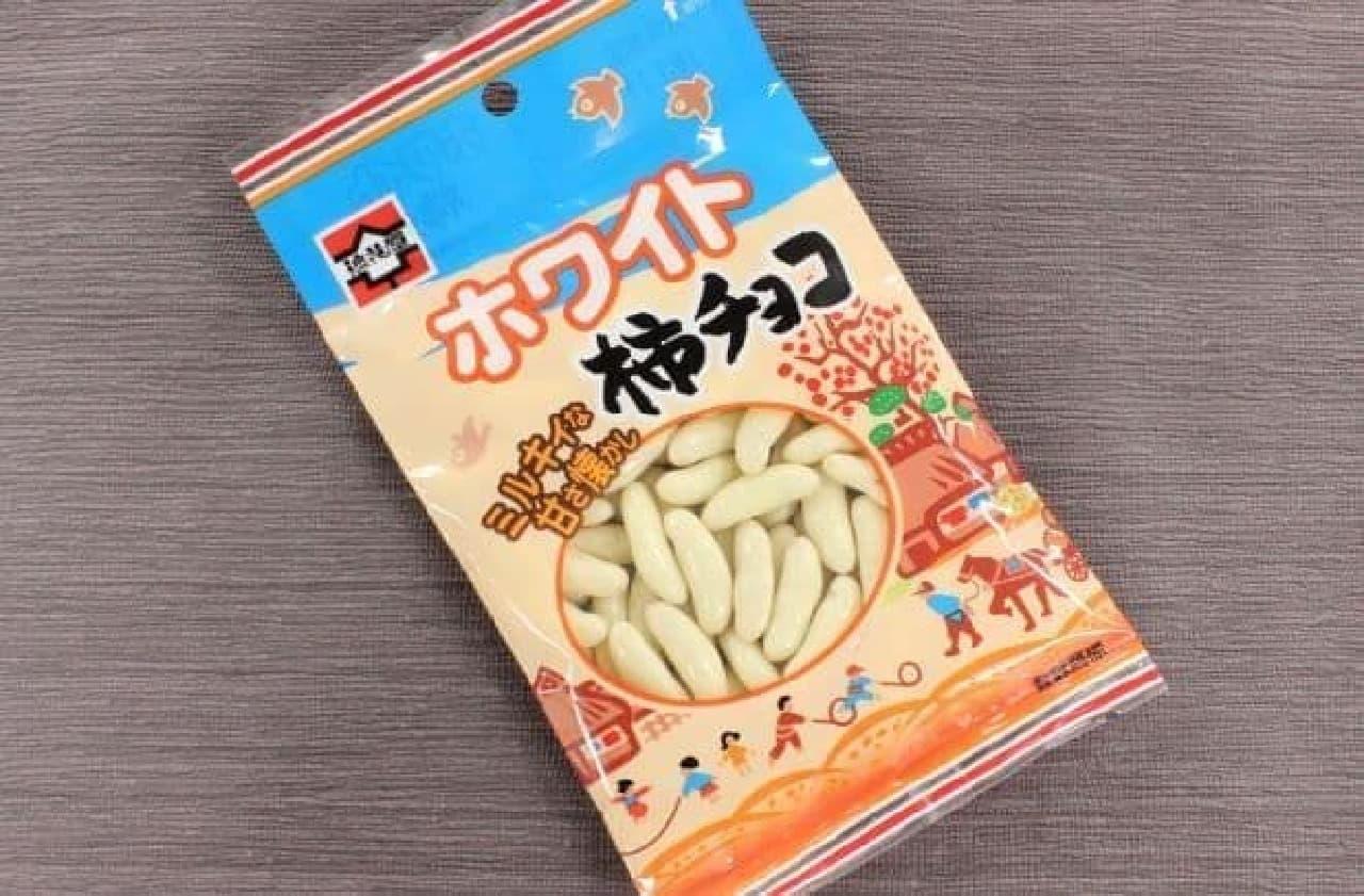 浪花屋の「ホワイト 柿チョコ」