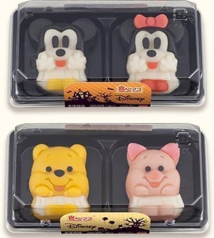 セブン-イレブン「食べマス Disneyハロウィン」