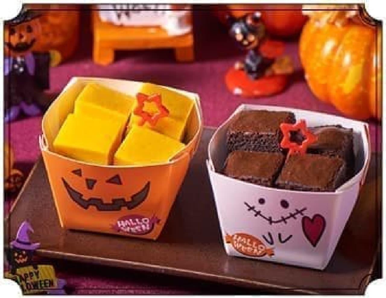 セブン-イレブン「ひとくちパンプキンチーズ&ショコラ」