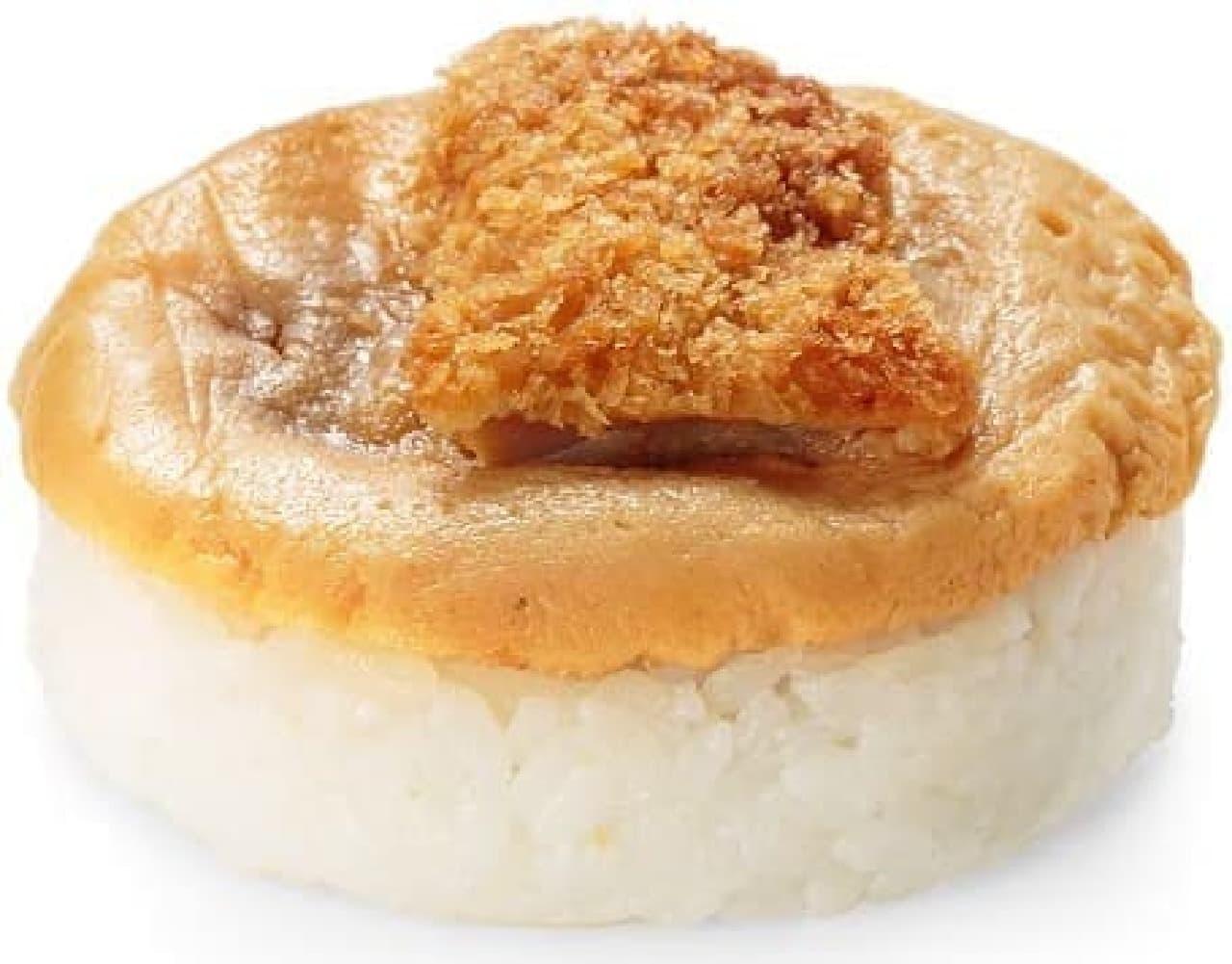 ローソンストア100「チキンカツ丼風おにぎり」