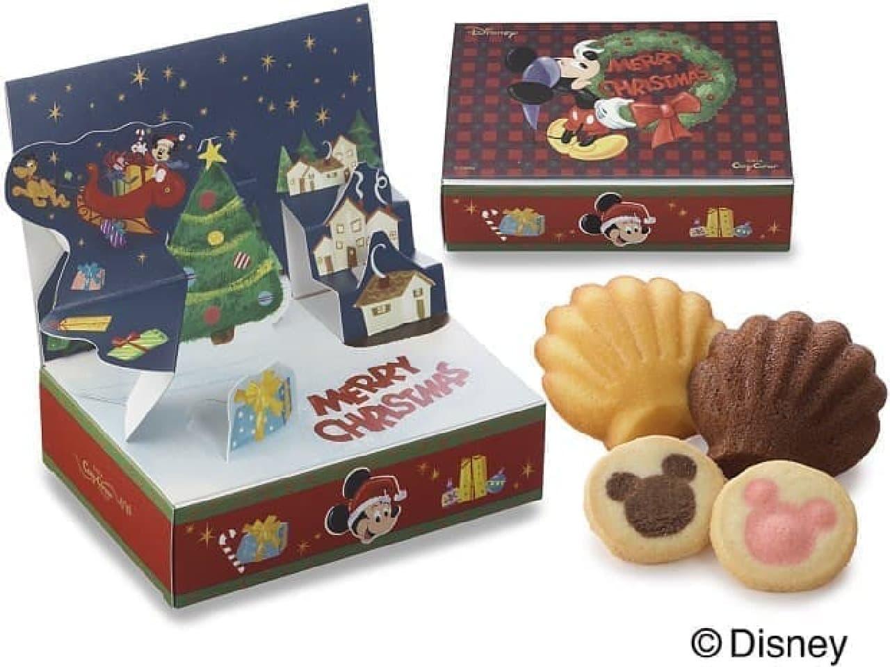 銀座コージーコーナー「<ディズニー>クリスマスボックス(4種9個入)」