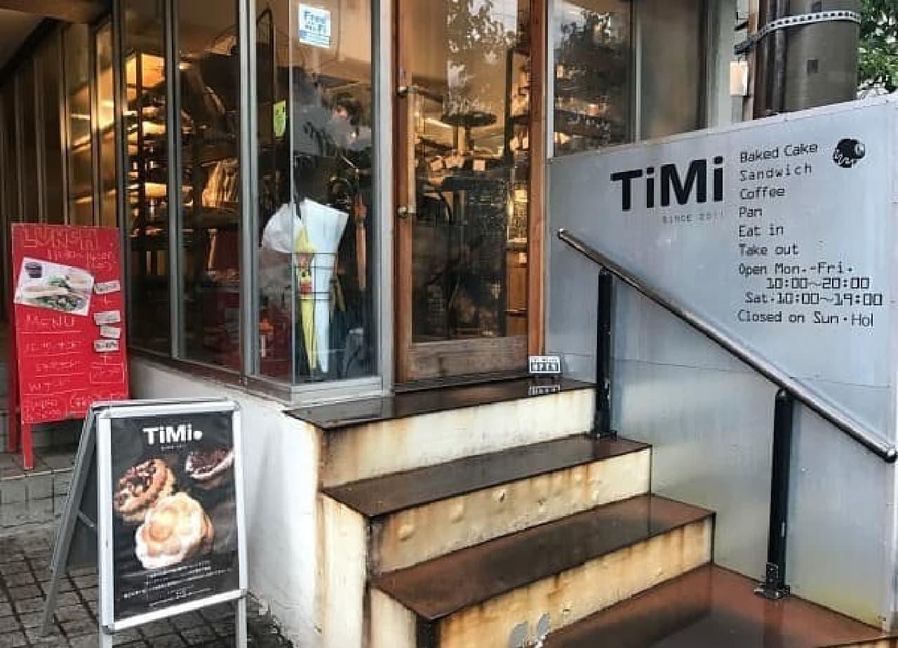 洋菓子店「TiMi」