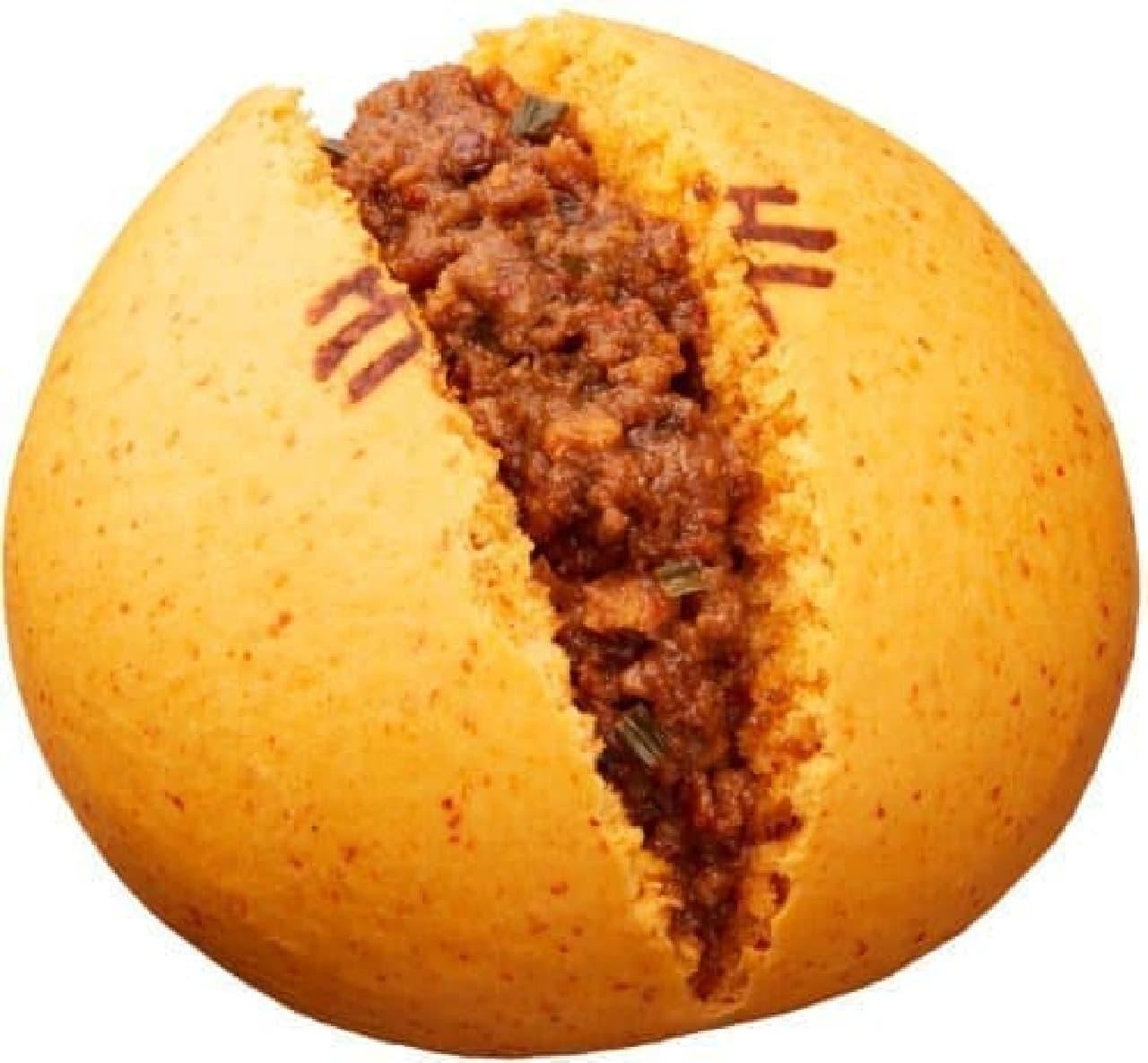 ファミリーマート「炎の激辛麻婆肉まん」