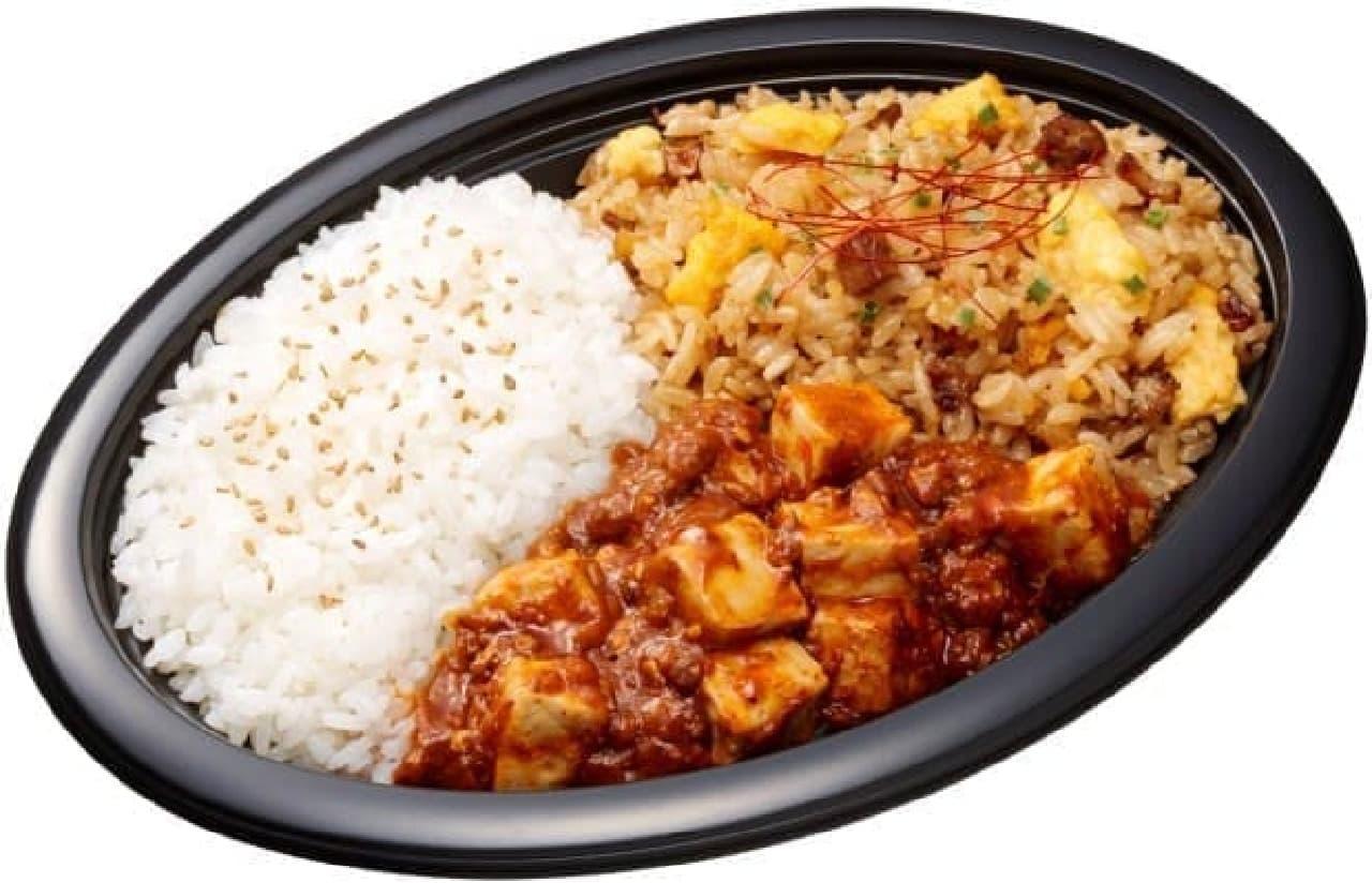 ファミリーマート「炎の麻婆飯(炒飯&白飯)~豆板醤と花椒の辛さ&別添ラー油~」