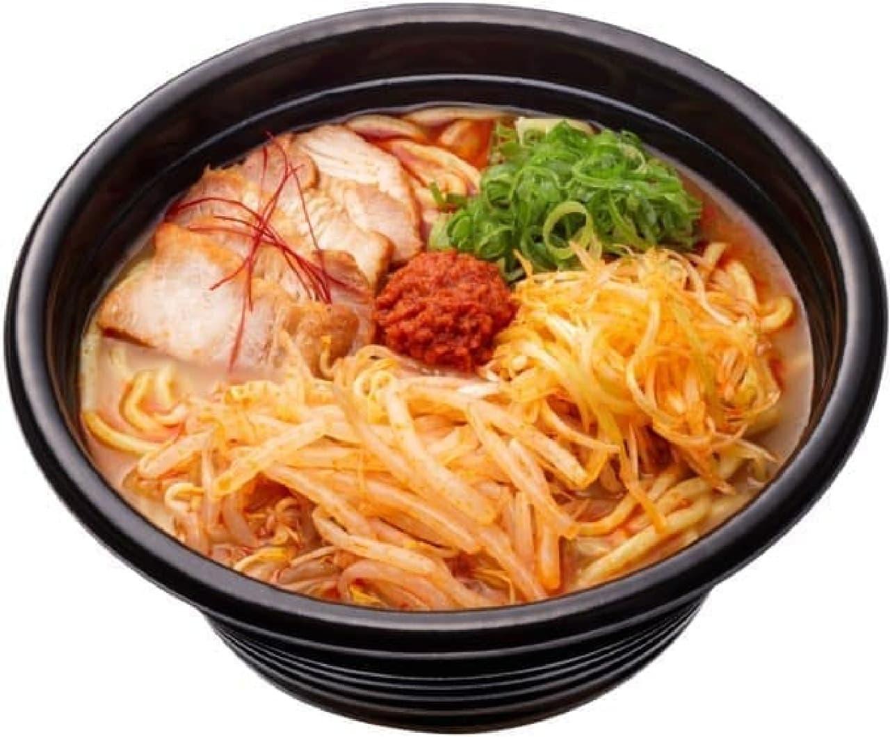 ファミリーマート「炎のスパイシー味噌ラーメン ~唐辛子&山椒入り~」