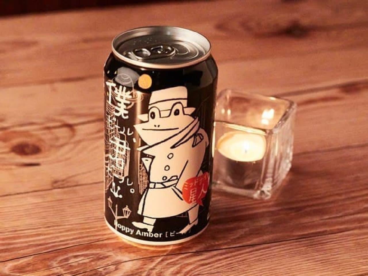 ローソン「僕ビール、君ビール。ミッドナイト星人」
