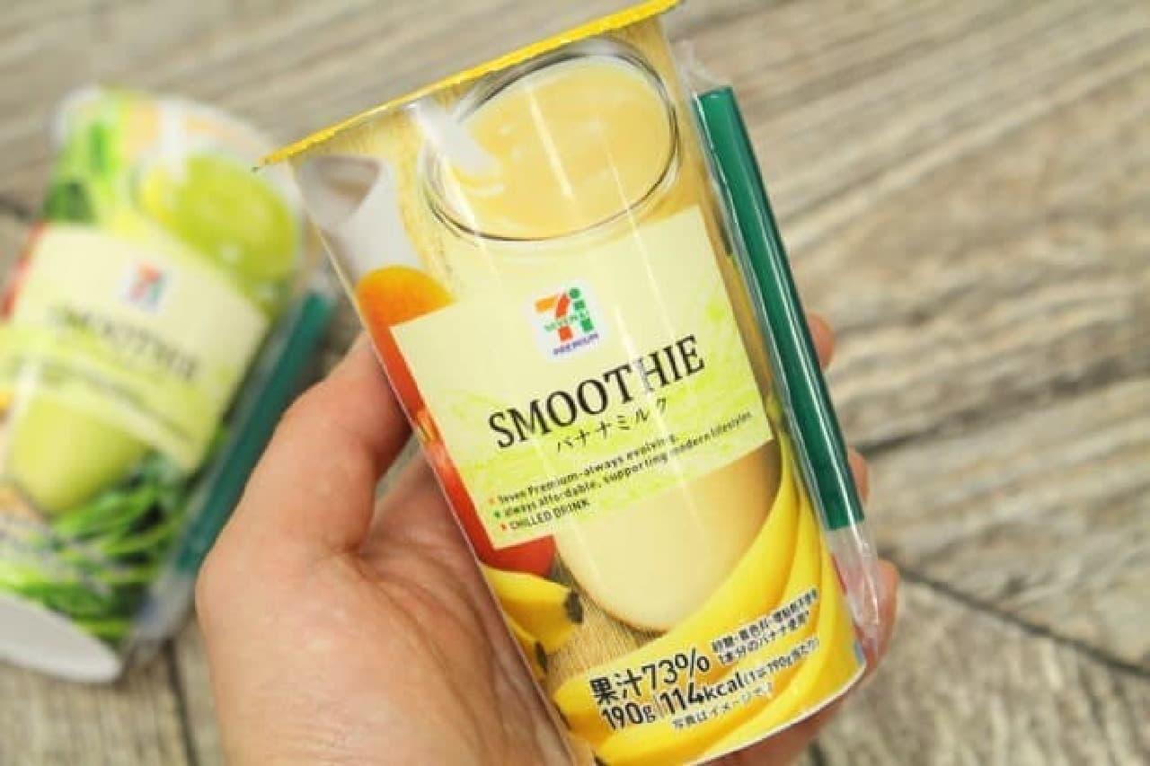 セブンプレミアム SMOOTHIE(スムージー) バナナミルク