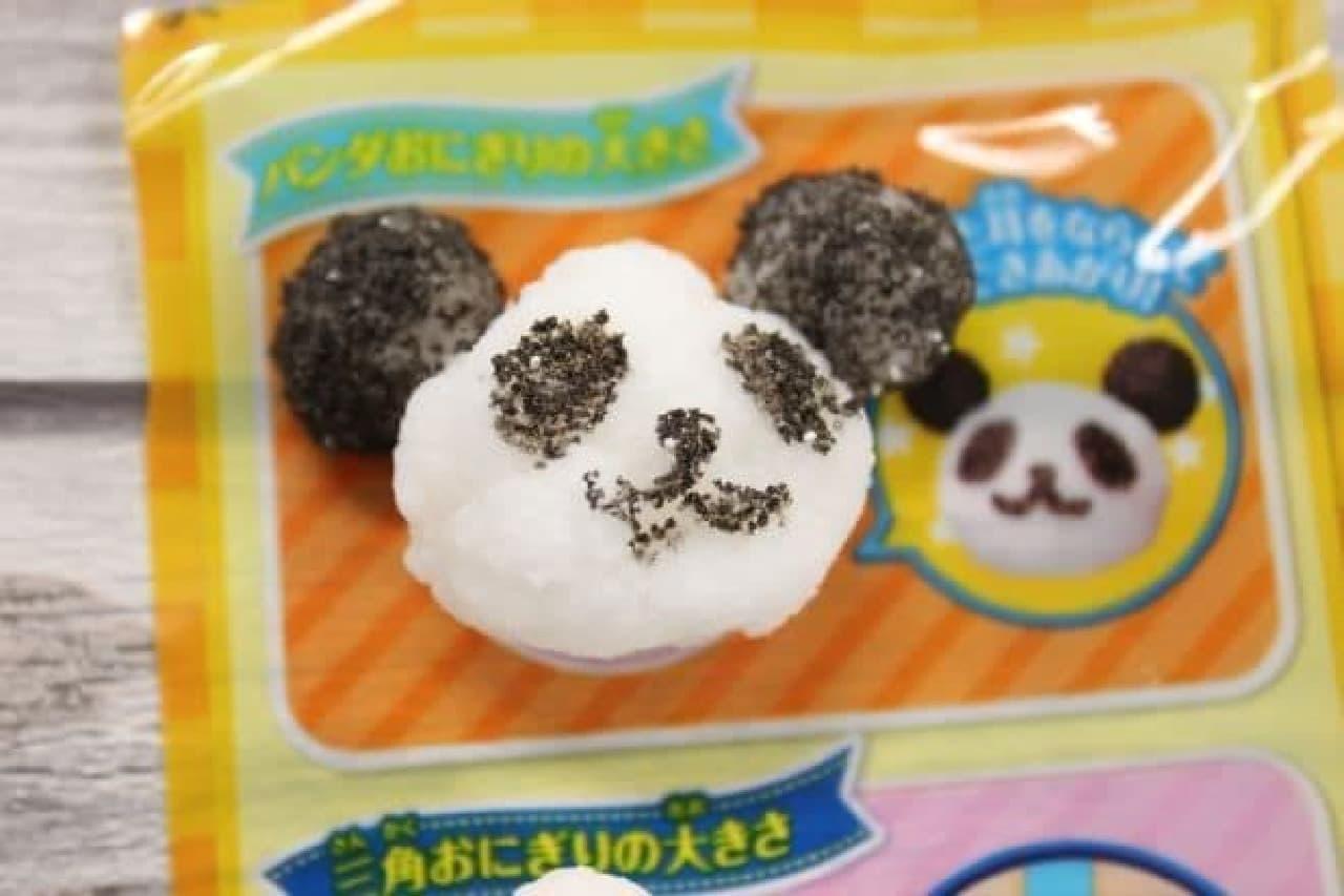 「つくろう!おべんとう!」のパンダおにぎり作り