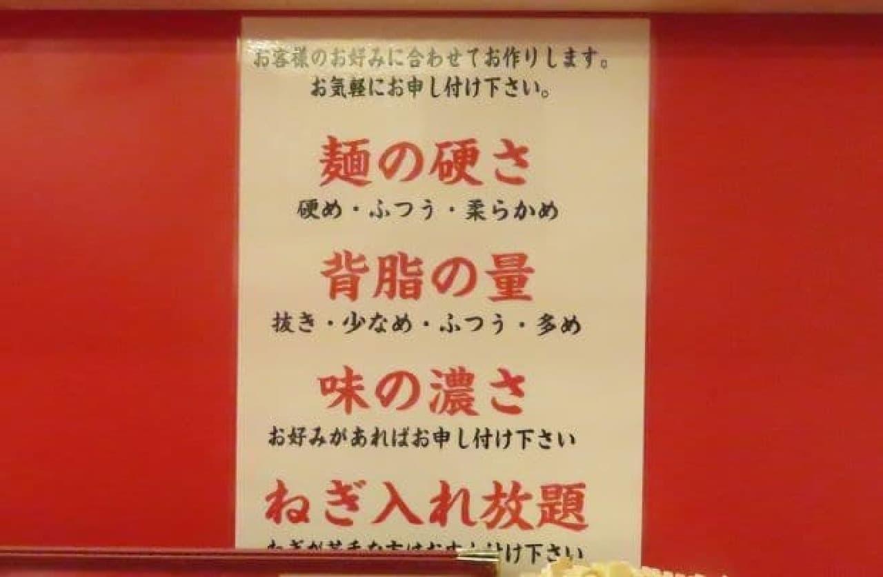 店内に貼られているポスター