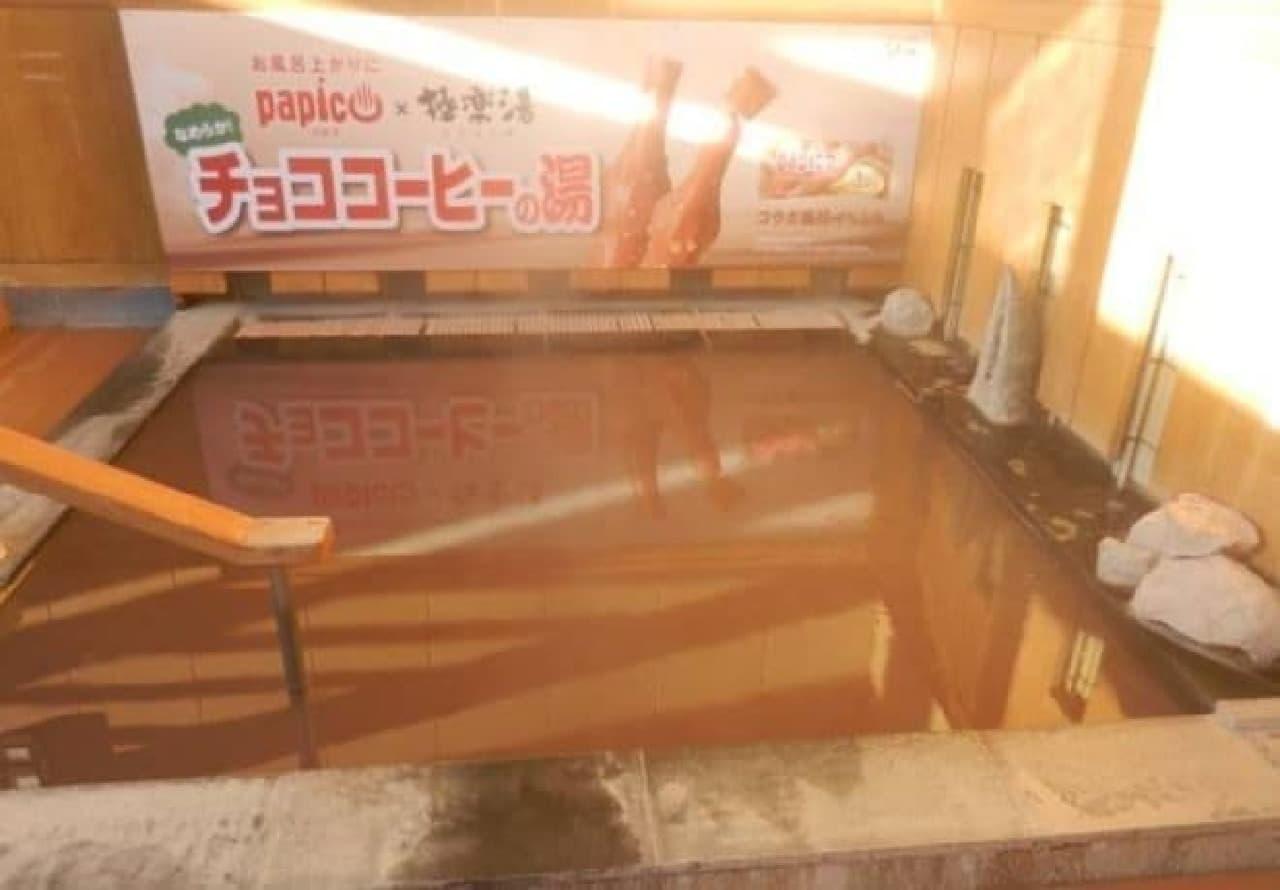 「パピコ」のなめらかさをイメージしたお風呂、極楽湯に