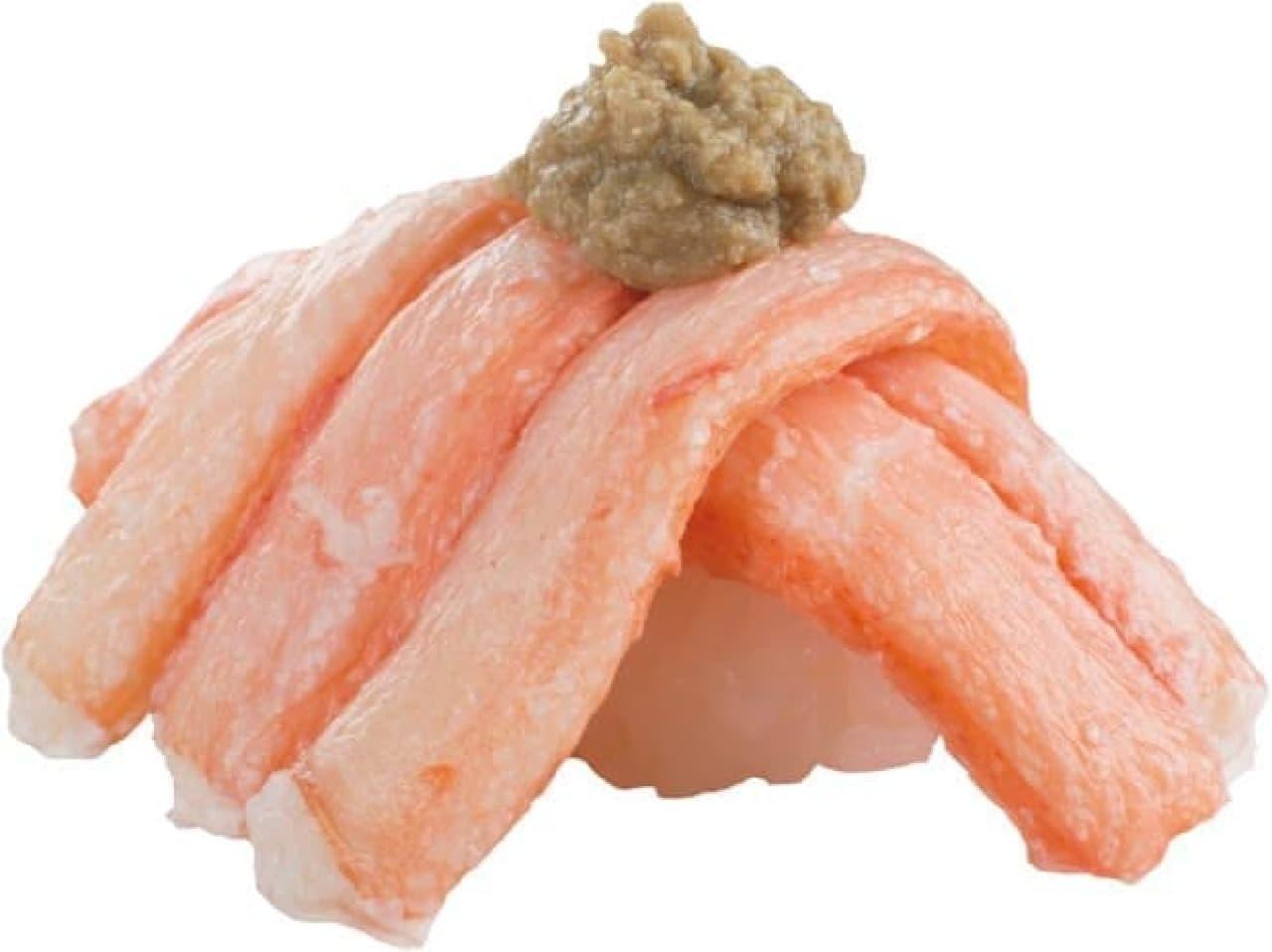 スシロー「かに祭」 紅ずわい蟹てんこ盛り