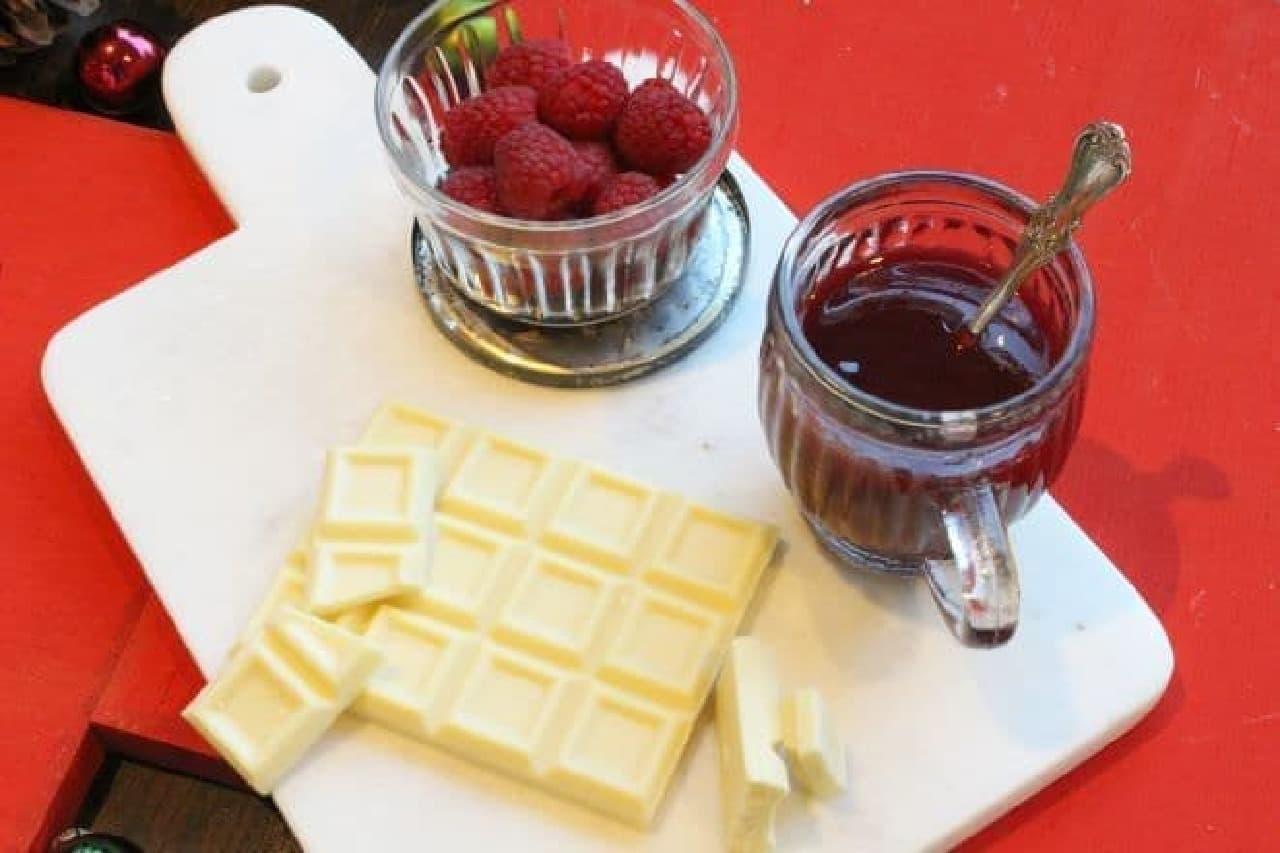 ラズベリー ホワイト チョコレート フラペチーノのトッピング