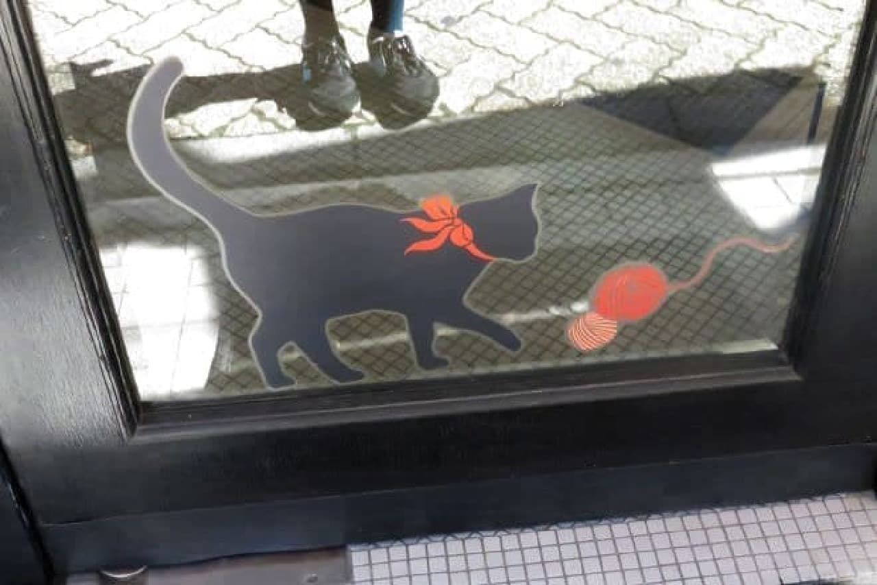 JR高円寺駅から徒歩約8分の場所にある「西洋菓子 周五郎」