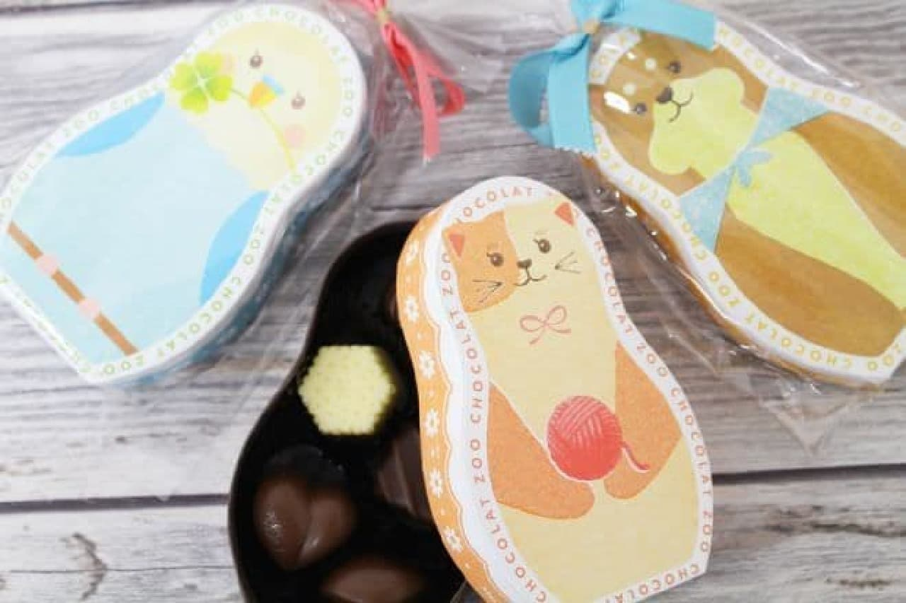 「ショコラZOO」は、動物デザインのパッケージに一口サイズのカジュアルなチョコレートがアソートされた一品