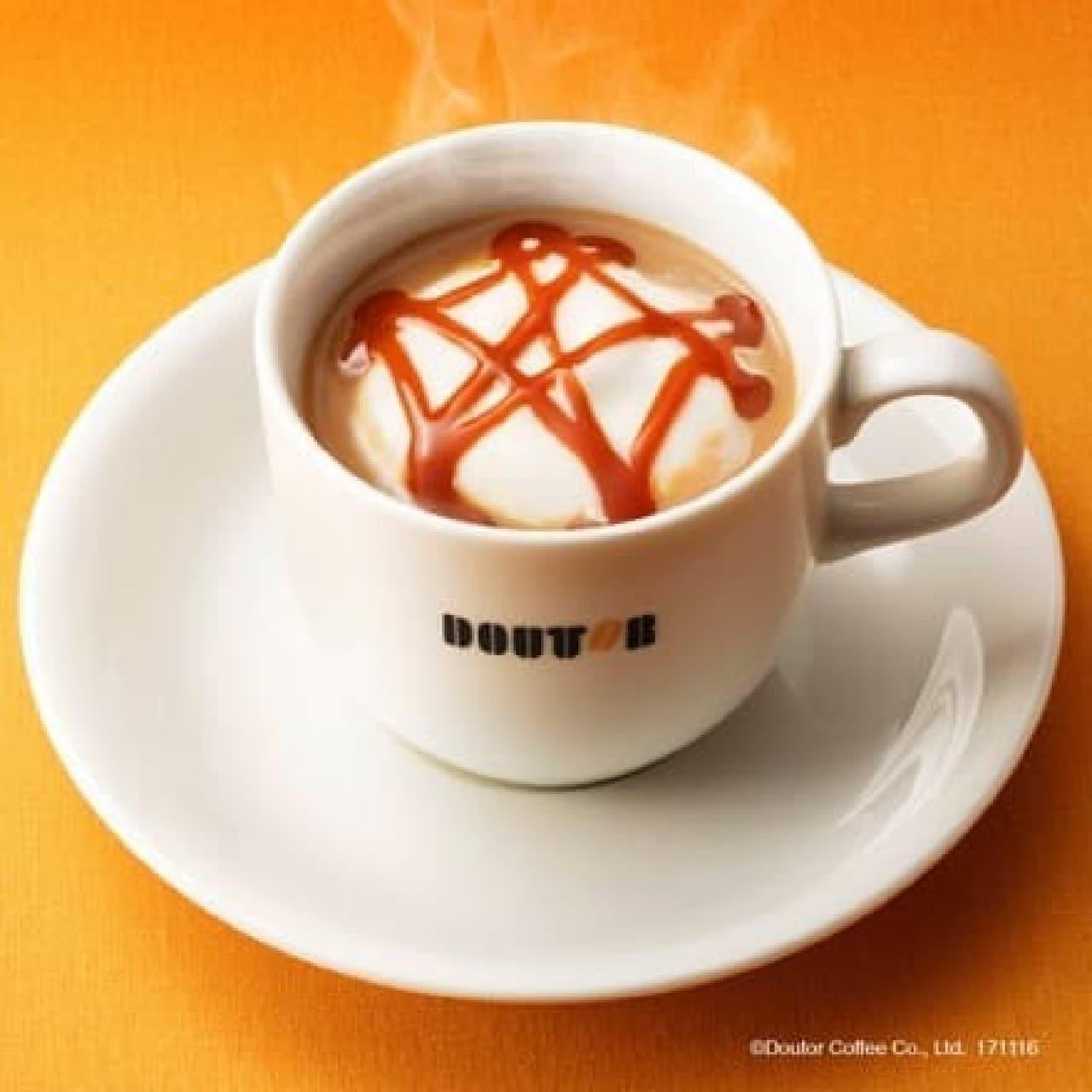 ドトールコーヒー「キャラメルコーヒー」