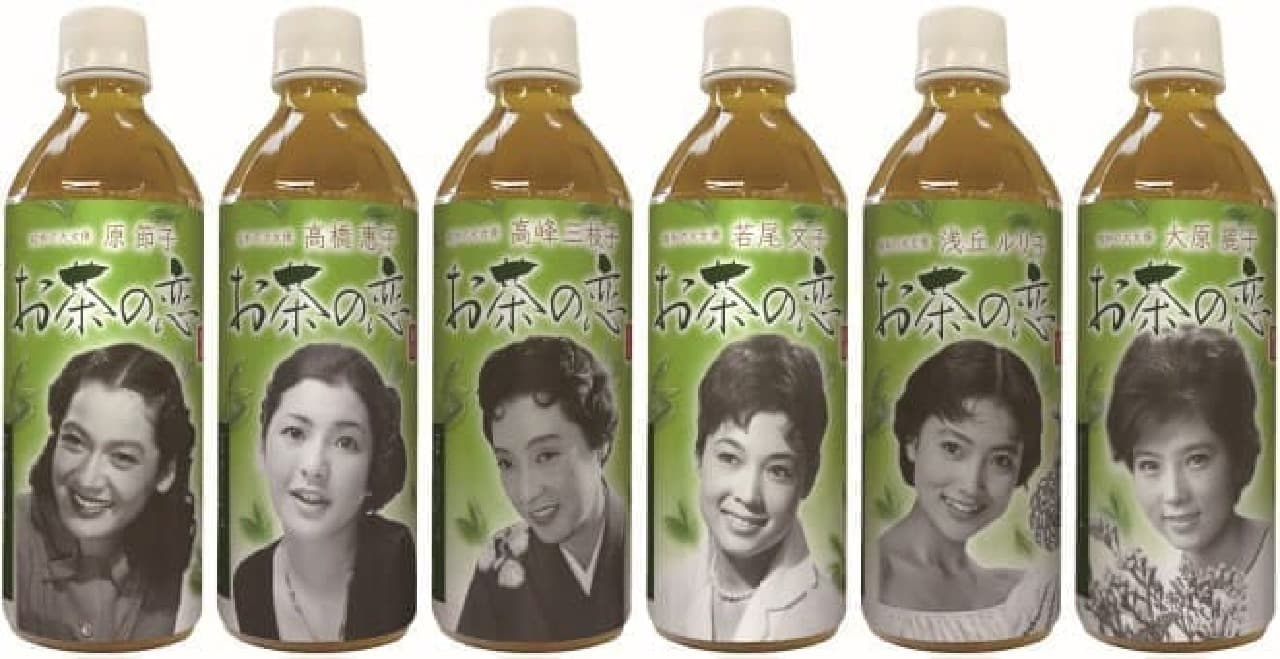 ドウシシャ「昭和の大女優シリーズ緑茶 お茶の恋」