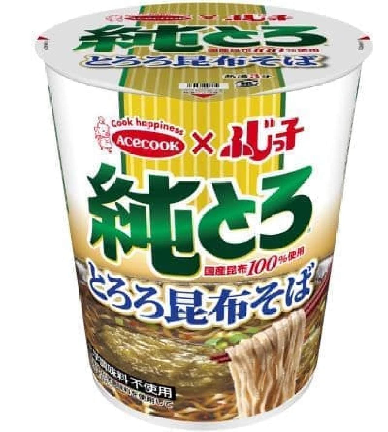 ふじっ子 純とろ とろろ昆布そばは、風味豊かな歯切れの良いそばを使用した和風カップ麺