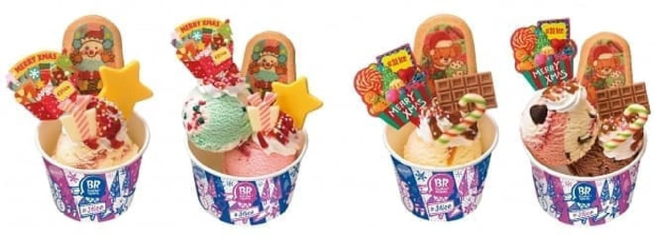 サーティワン アイスクリーム「クリスマスサンデー」