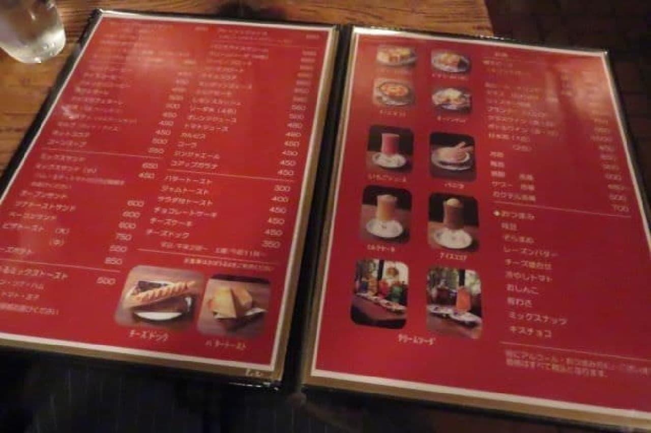 老舗喫茶店「さぼうる」のメニュー