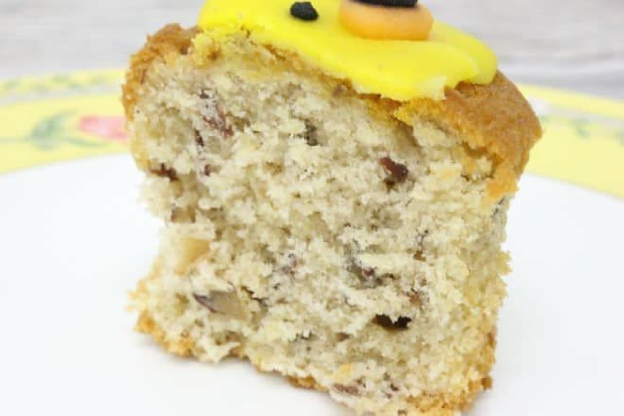 「ひよこ」は、栗がたっぷり混ぜ込まれたこっくりした味わいのマロンケーキ