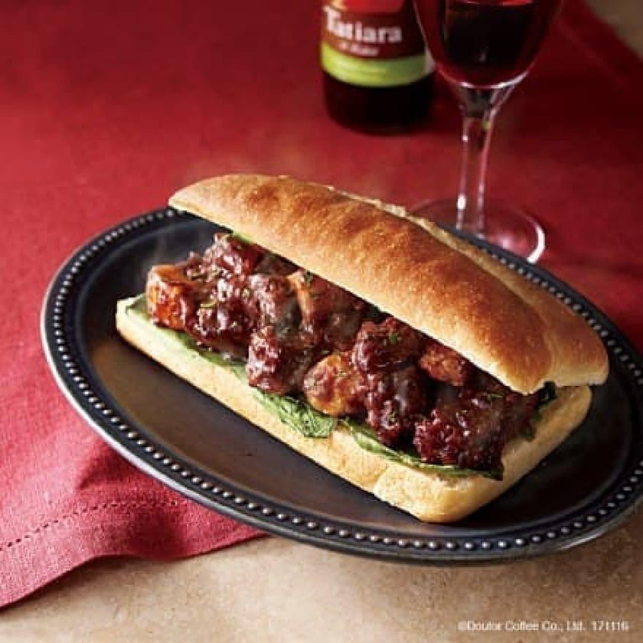 エクセルシオール カフェ「チャバッタ 牛肉の赤ワイン煮込み~カシス風味~」