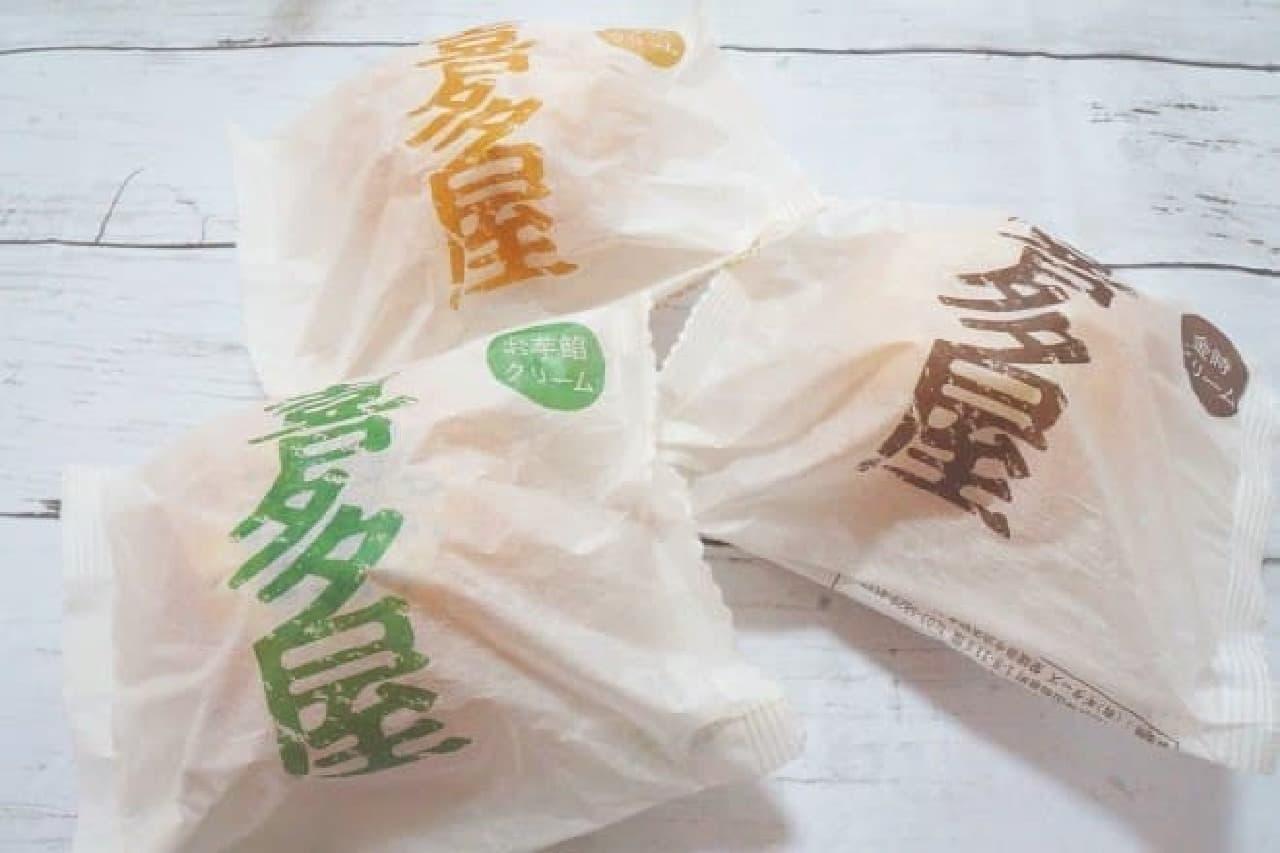 """喜多屋""""幻のクリームパン"""""""
