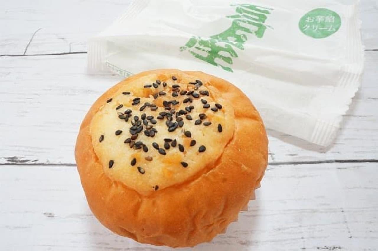 喜多屋「お芋餡のクリームパン」