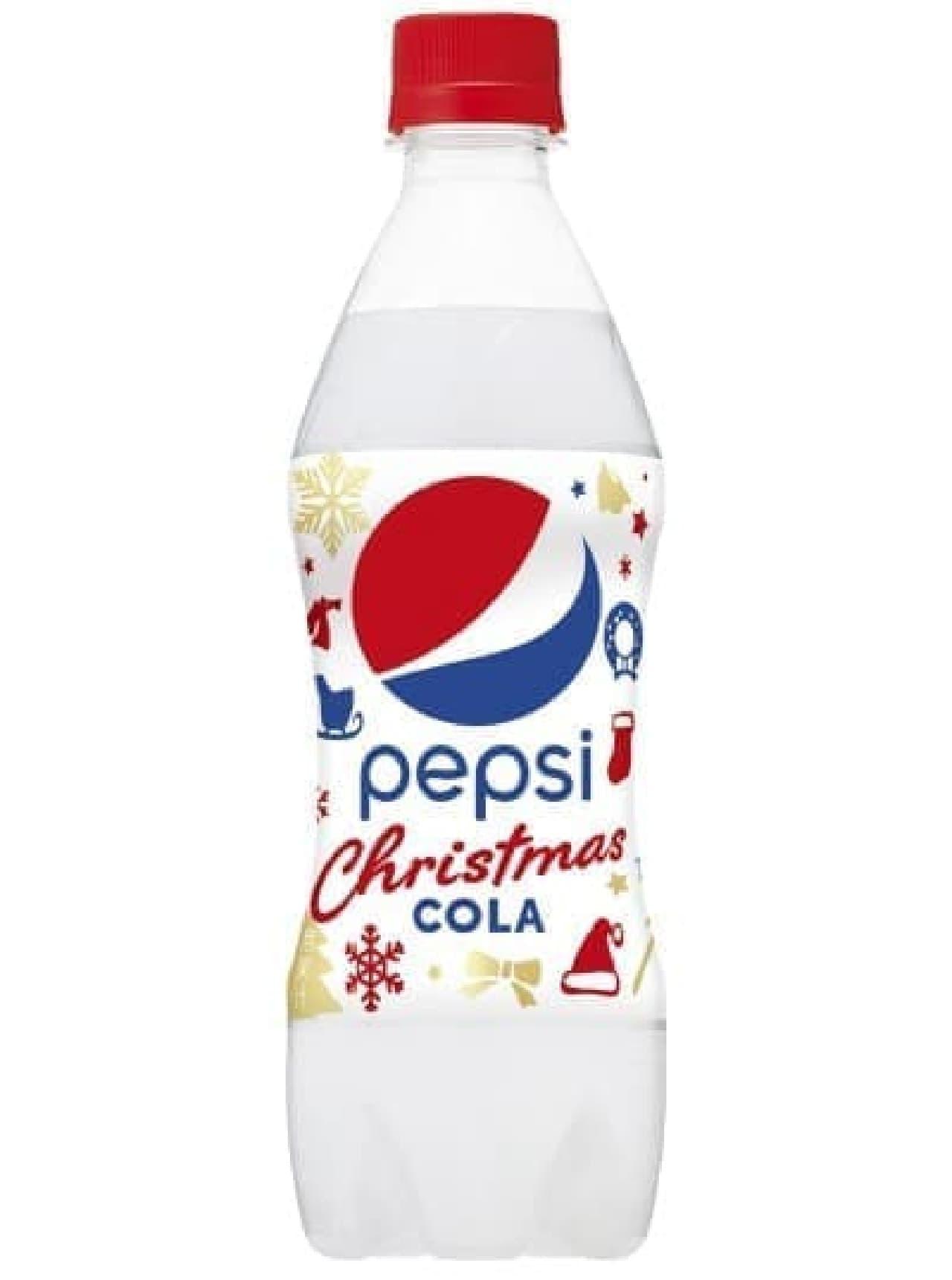"""""""クリスマスケーキ風味""""の白いコーラ「ペプシクリスマスコーラ」"""